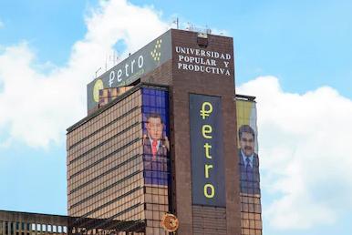 El Petro y Petro