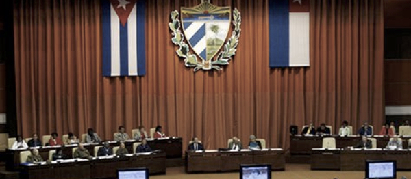 Carta Abierta al Sr. Homero Acosta, Secretario de la Asamblea Nacional del Poder Popular